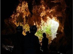 【沖縄・西表島】カヤック&ケイビング(洞窟探検)