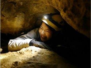 【沖繩·西表島】皮划艇和窯洞(洞穴探險)