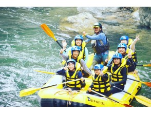 [Gunma / Minakami Rafting] [Click here for reservations after 2021 Autumn / September! ] Corona measures are perfect and close contact with nature! <Chartered / Pick-up available>