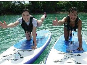 [沖縄-宮古島Sap play·指南包機私人計劃★無人機射擊免費!從6歲開始!