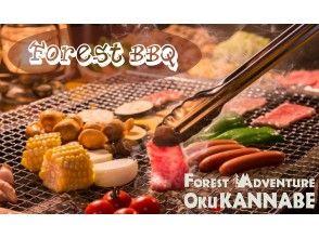 [Hyogo / Okugami Nabe] Kamnabe Kogen! ! A barbecue in the woods!