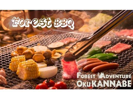 [Hyogo / Okugami Nabe] Kamnabe Kogen! ! A barbecue in the woods!の紹介画像
