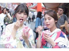 【京都・伏見】京都を浴衣で観光♪お持ち帰りプラン