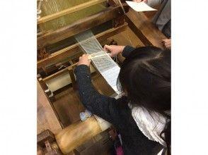 [Kita-ku, Kyoto-shi, weaving experience] Summer vacation free study! Children's weaving (hand weaving) experience & workshop tour