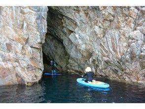 【鳥取/浦富海岸】SUP体験★経験者向けコース 洞窟が多い海岸を満喫できます