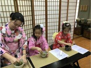 【 Okinawa · Miyakojima 】 Enjoying a tea ceremony and free walk with a yukata