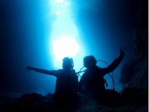 【送迎・水中写真】青の洞窟ボート体験ダイビング 【1日4便出港!】の画像