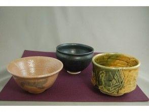 【極上体験陶芸】 Bコース 抹茶茶碗作り 2点