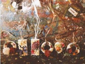 【大阪・心斎橋駅徒歩3分】火を灯さないドライフラワーとアロマの香りを楽しむキャンドル作り!ドライフラワーサシェ作り体験☆
