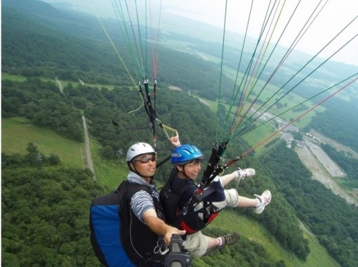 西東京滑翔傘學校