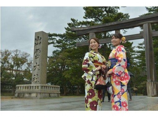 """Izumo Taisha rental kimono """"Edge style"""""""