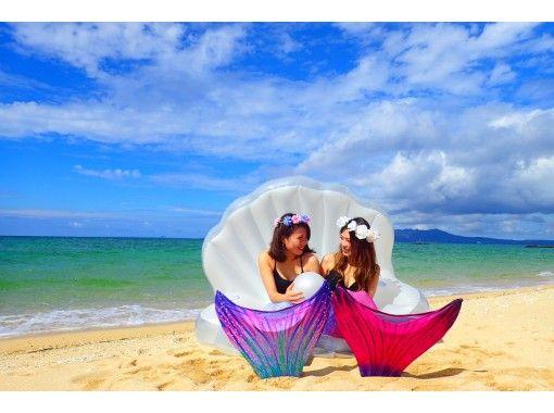 【沖縄・恩納村】完全プライベートビーチでマーメイド撮影!(シェル付き)小物貸出サービスも充実!
