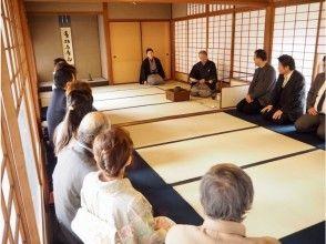【京都・京都市】日本文化教室「資格のある茶道家による稽古」