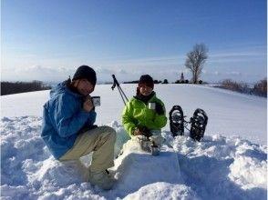 【北海道・石狩平野】長沼ハイジ牧場の丘スノーシュートレッキングの画像