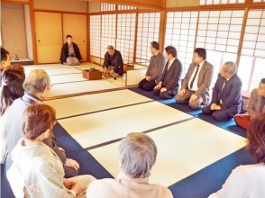 【大阪・本町】日本文化教室「資格のある茶道家による稽古」