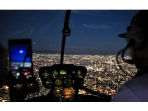 【大阪・神戸】ロマンティックなベイエリア、大阪離陸~神戸を巡る!大満足のヘリコプターフライト