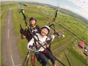 Paragliding in Hokkaido - ActivityJapan