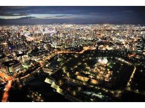【大阪・大阪城】ヘリコプターフライト大阪の街&大阪城コース