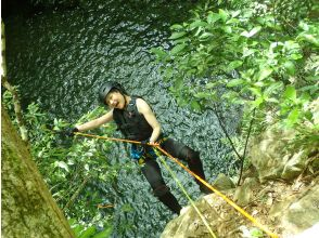 [Thrilling and exhilarating MAX] Private tour with photos and videos ★ Yanbaru Shower Climbing