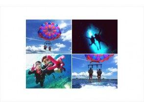 다이빙 めんそ 져서 (Okinawa diving mensore)