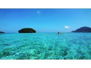 【沖縄県・伊平屋島】イヘヤブルーをカヤック体験!!~箱めがねでサンゴ観察~