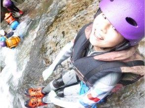 キャニオニング ♪「大日山系<半日>体験コース3」