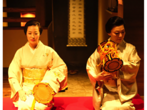 [东京·涩谷]涩谷的艺伎体验★日元一个巨大的宴会,一个山艺妓和一个有趣的游戏! !