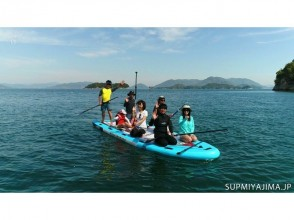 [Hiroshima / Miyajima] Mega SUP experience tour for groups [5 people ~]