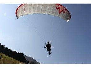【岐阜・揖斐高原】パラグライダー体験コースの画像