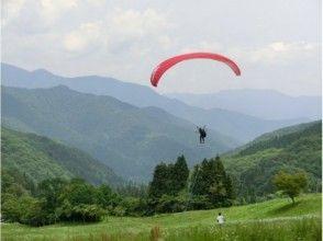 [岐阜縣揖斐高原]滑翔傘體驗課程