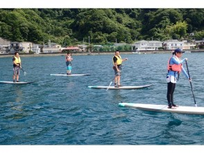 [Shizuoka/ Numazu, Izu] Let's start the attention SUP now! (Starter course, half-day)