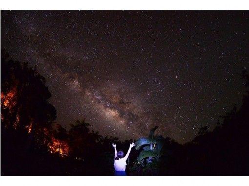 【東京・小笠原/父島】満天の星空!動物観察&海辺散策ナイトツアー