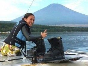 【山梨・山中湖】初心者限定!ウェイクボード体験(初心者コース)の画像