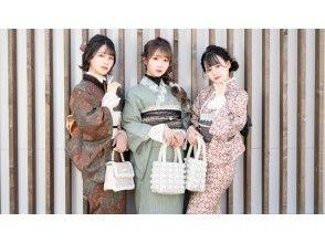 [Tokyo / Shibuya] Kimono set & hair set & dressing plan! Umbrellas are available for free rental on rainy days ♪