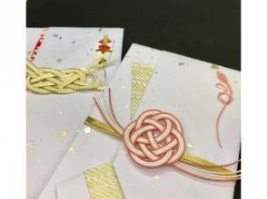 Mizuhiki String Workshop: A handmade gift envelopes