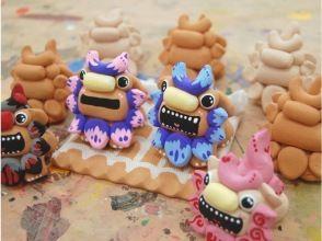 """[沖縄護]容易!好可愛""""陶器shisa繪畫經驗""""可以當場外賣3歲以上的經驗OK!"""