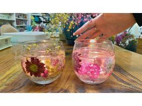"""[愛知縣/名古屋站5分鐘]用透明蠟燭體驗療愈""""製作凝膠蠟燭""""裡面有300種花。"""