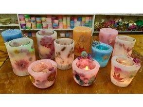 """[愛知縣/名古屋站5分鐘]""""植物蠟燭體驗""""製作充滿乾花的正宗蠟燭!"""