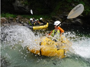 [HIS Super Summer Sale! Underway] Pack craft at the beautiful headwaters of the Tone River! Half-day introductory tour * Minakami Town, Gunma Prefecture