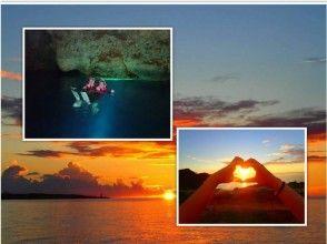 【沖縄・青の洞窟】サンセットフォト&青の洞窟ナイトシュノーケル1組貸切ツアー!