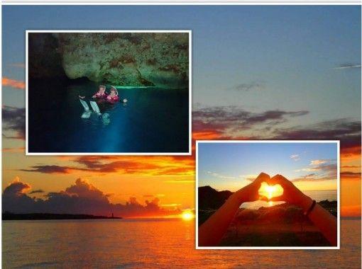 【沖縄・青の洞窟】サンセットフォト&青の洞窟ナイトシュノーケル1組貸切ツアー!の紹介画像