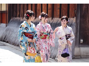 "Kyoto Shijo Kimono Rental ""Group Plan"" 20 people ~ Group Discount [High Grade Kimono Plan] Trust and peace of mind! !!"