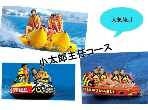 【人気No,1】トーイングチューブ3種♪バナナ、マーブル、ドーナッツ
