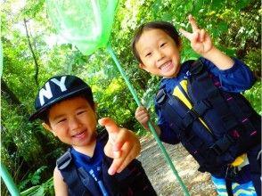 河徒步旅行和藍洞潛水享受沖繩的海洋和山脈設定計劃☆