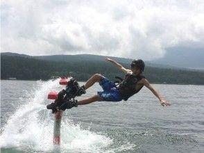 【山梨・山中湖】富士山の麓で水圧で空を飛ぶ!フライボード体験(20分)