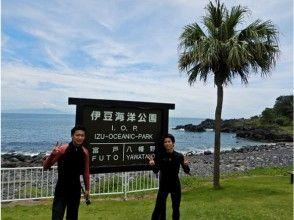 伊豆海洋公園 体験ダイビング¥8,538(税込)