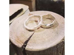 【奈良・天理】銀板からのリング制作!プレゼント&記念日に!自分で刻印・当日予約・当日持ち帰りOK