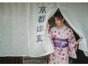 ร้าน Kyoto Aruki Kyoto Gion