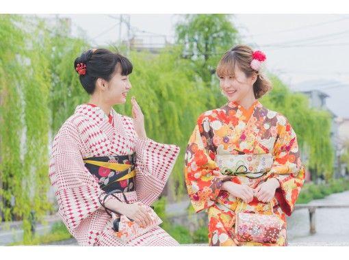 "Kyoto Gion Kimono Rental Most Popular! Kimono rental ""high grade plan""の紹介画像"