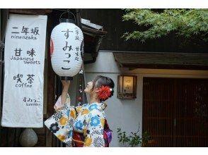 """京都G园和服出租最受欢迎!和服出借""""高级计划"""""""